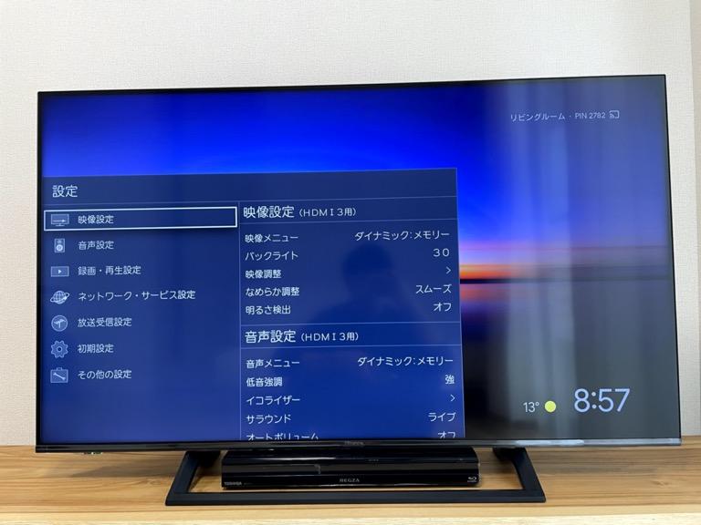 ハイセンス50E6800の設定画面「映像設定」