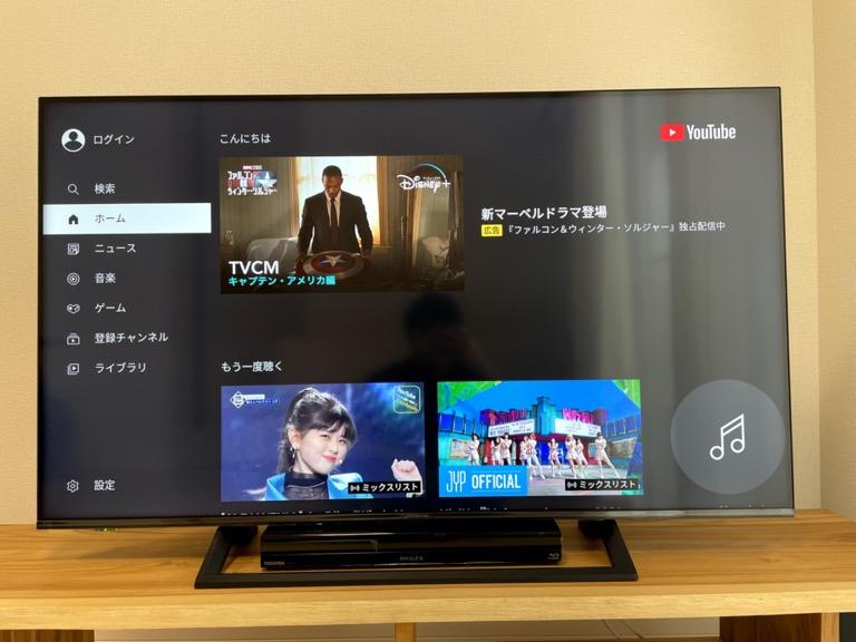 ハイセンス50E6800のYouTubeの画面