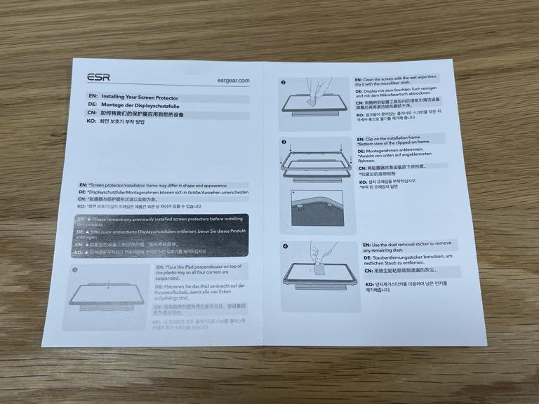 iPad Pro 11(2018)の整備済製品と一緒に買ったESRのガラスフィルムのガイドの取扱説明書(取説)その2
