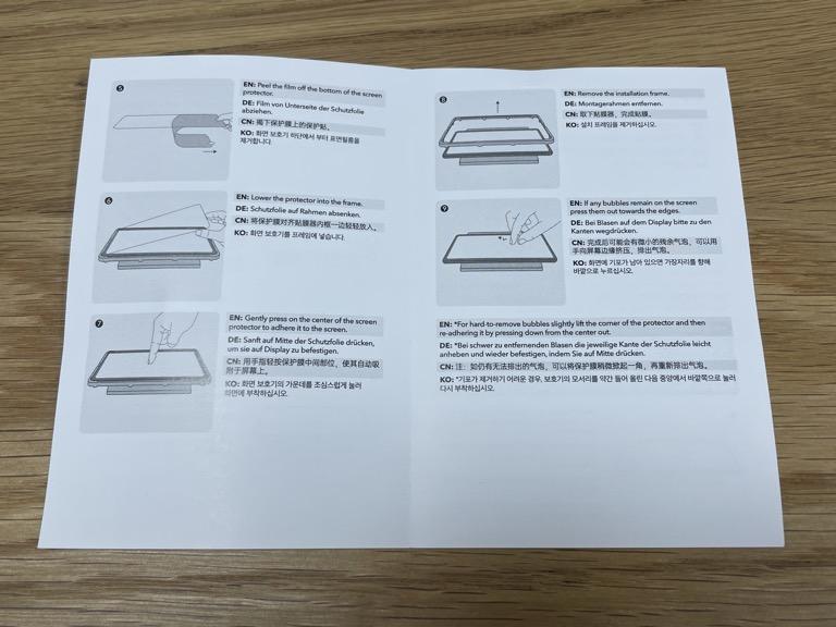 iPad Pro 11(2018)の整備済製品と一緒に買ったESRのガラスフィルムのガイドの取扱説明書(取説)その1
